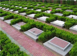 浦东新区殡葬