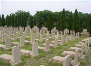 上海丧葬服务公司
